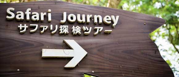 Safari Journey Bali Marine Park