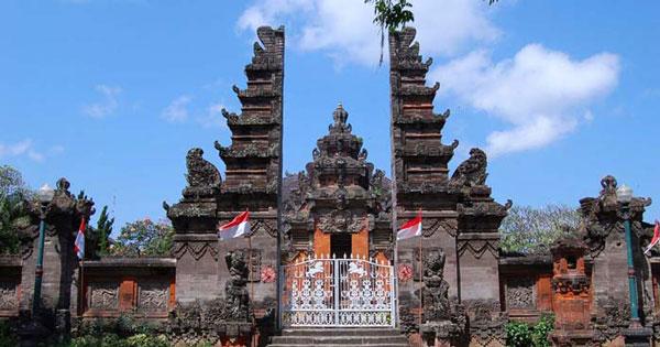 Bali Museum Denpasar Main Entrance Gate